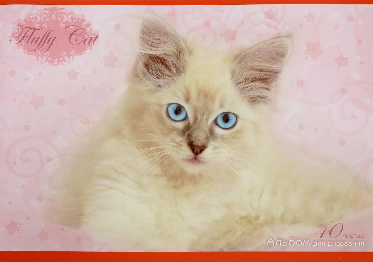 Unnikaland Альбом для рисования Голубоглазый котенок 40 листовАБ401060Альбом для рисования Unnikaland Голубоглазый котенок непременно порадует вашего малыша и вдохновит его на творчество. Яркая, нежная, креативная обложка привлечет внимание юного художника. Обложка альбома оформлена красочным мелованным картоном, выборочным лаком и блестками в перламутровом цвете и изображением пушистого голубоглазого котенка. Внутренний блок представлен 40 листами и изготовлен из высококачественной плотной бумаги на скрепке, что гарантирует чистоту рисунков, высокое качество и комфорт при рисовании. Рисование поможет раскрыть таланты малыша, а также способствует развитию мелкой моторики и художественного вкуса. А с альбомом для рисования Unnikaland Голубоглазый котенок рисовать легко и приятно!