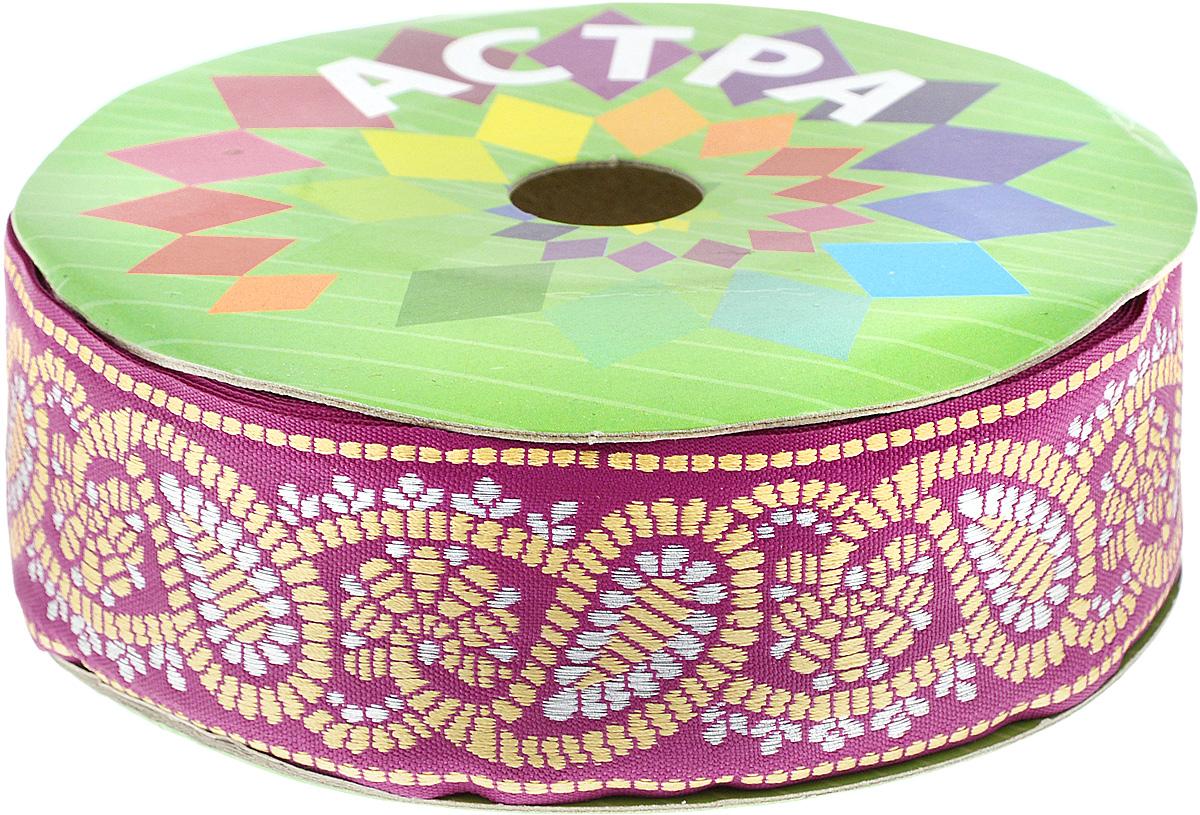 Тесьма декоративная Астра, цвет: пурпурный, ширина 4 см, длина 16,4 м. 77033887703388Декоративная тесьма Астра выполнена из текстиля и оформлена оригинальным орнаментом. Такая тесьма идеально подойдет для оформления различных творческих работ таких, как скрапбукинг, аппликация, декор коробок и открыток и многое другое. Тесьма наивысшего качества и практична в использовании. Она станет незаменимым элементом в создании рукотворного шедевра. Ширина: 4 см. Длина: 16,4 м.