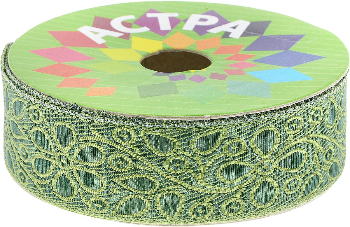 Тесьма декоративная Астра, цвет: зеленый (15/16), ширина 3 см, длина 9 м. 77034497703449_15/16Декоративная тесьма Астра выполнена из текстиля и оформлена оригинальным орнаментом. Такая тесьма идеально подойдет для оформления различных творческих работ таких, как скрапбукинг, аппликация, декор коробок и открыток и многое другое. Тесьма наивысшего качества и практична в использовании. Она станет незаменимым элементом в создании рукотворного шедевра. Ширина: 3 см. Длина: 9 м.