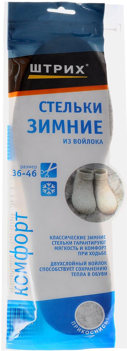 Стельки Штрих, зимние из войлока91524328Натуральная шерсть надёжно защищает стопы от низких температур.