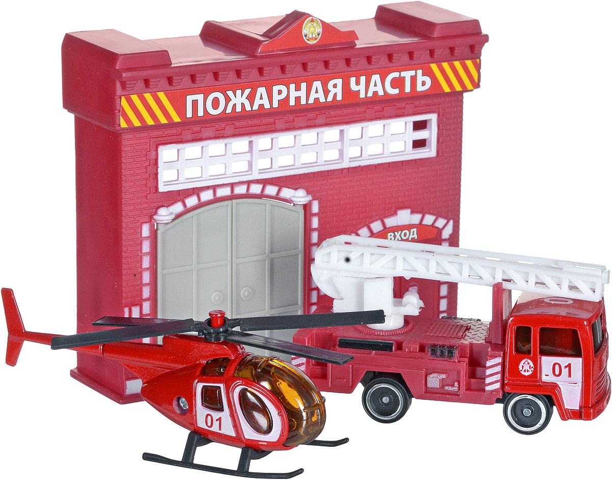 ТехноПарк Игровой набор Пожарная часть30312Профессия пожарного всегда выглядит в глазах ребенка очень героичной и отважной, поэтому малыши обожают представлять себя в роли борцов с огнем. А чтобы игра стала реалистичнее, подарите свою ребенку игровой набор ТехноПарк Пожарная часть. В комплект входят: здание пожарной части, вертолет и машинка. С помощью вертолета можно увидеть воображаемый пожар, а на служебной машинке быстро добраться до места возгорания. Этот игровой набор обязательно понравится вашему ребенку и поможет обеспечить увлекательный досуг. Ваш ребенок с радостью будет играть с этим удивительным набором, придумывая различные захватывающие сюжеты. Порадуйте своего малыша такой интересной игрушкой!