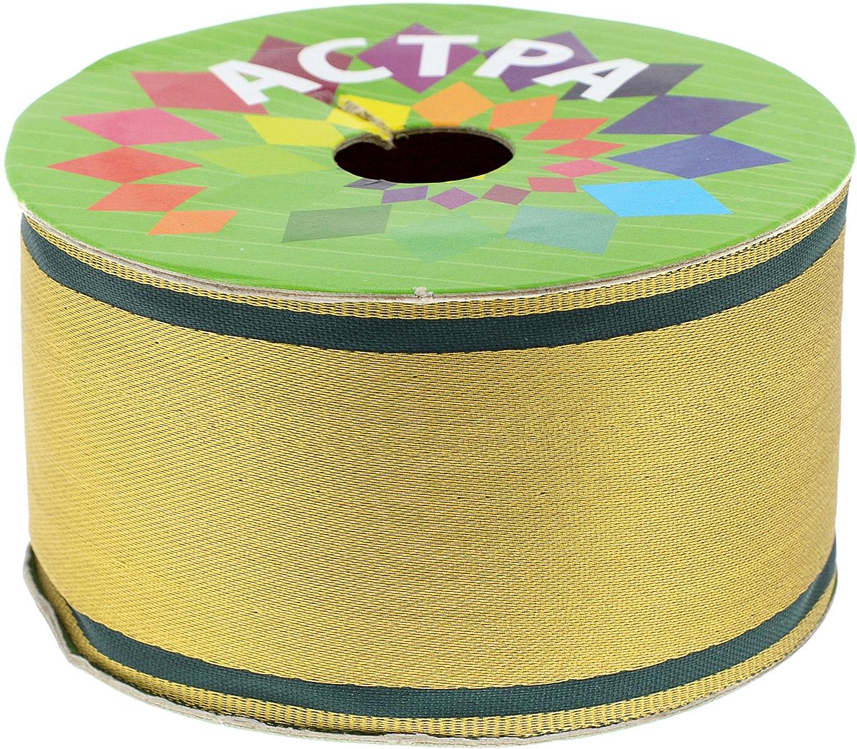 Тесьма декоративная Астра, цвет: золотистый, темно-зеленый, ширина 5 см, длина 8,2 м7703384_17D/золотоДекоративная тесьма Астра выполнена из текстиля и оформлена оригинальным орнаментом. Такая тесьма идеально подойдет для оформления различных творческих работ таких, как скрапбукинг, аппликация, декор коробок и открыток и многое другое. Тесьма наивысшего качества и практична в использовании. Она станет незаменимом элементов в создании рукотворного шедевра. Ширина: 5 см. Длина: 8,2 м.