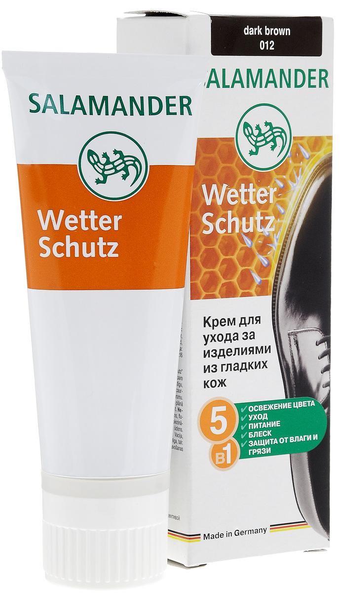 Крем Salamander WetterSchutz, для гладкой кожи, цвет: темно-коричневый, 75 мл0 113 012Высококачественный крем Salamander WetterSchutz предназначен для ухода за гладкой кожей обуви. Средство обновляет цвет, интенсивно питает, защищает, сохраняет кожу мягкой и эластичной, придает блеск, а также обладает водоотталкивающим действием.