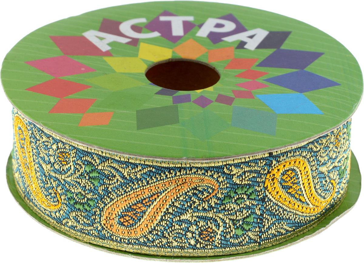 Тесьма декоративная Астра, цвет: зеленый (С2), ширина 3 см, длина 9 м. 77034237703423_C2Декоративная тесьма Астра выполнена из текстиля и оформлена оригинальным жаккардовым орнаментом. Такая тесьма идеально подойдет для оформления различных творческих работ таких, как скрапбукинг, аппликация, декор коробок и открыток и многое другое. Тесьма наивысшего качества и практична в использовании. Она станет незаменимым элементом в создании рукотворного шедевра.