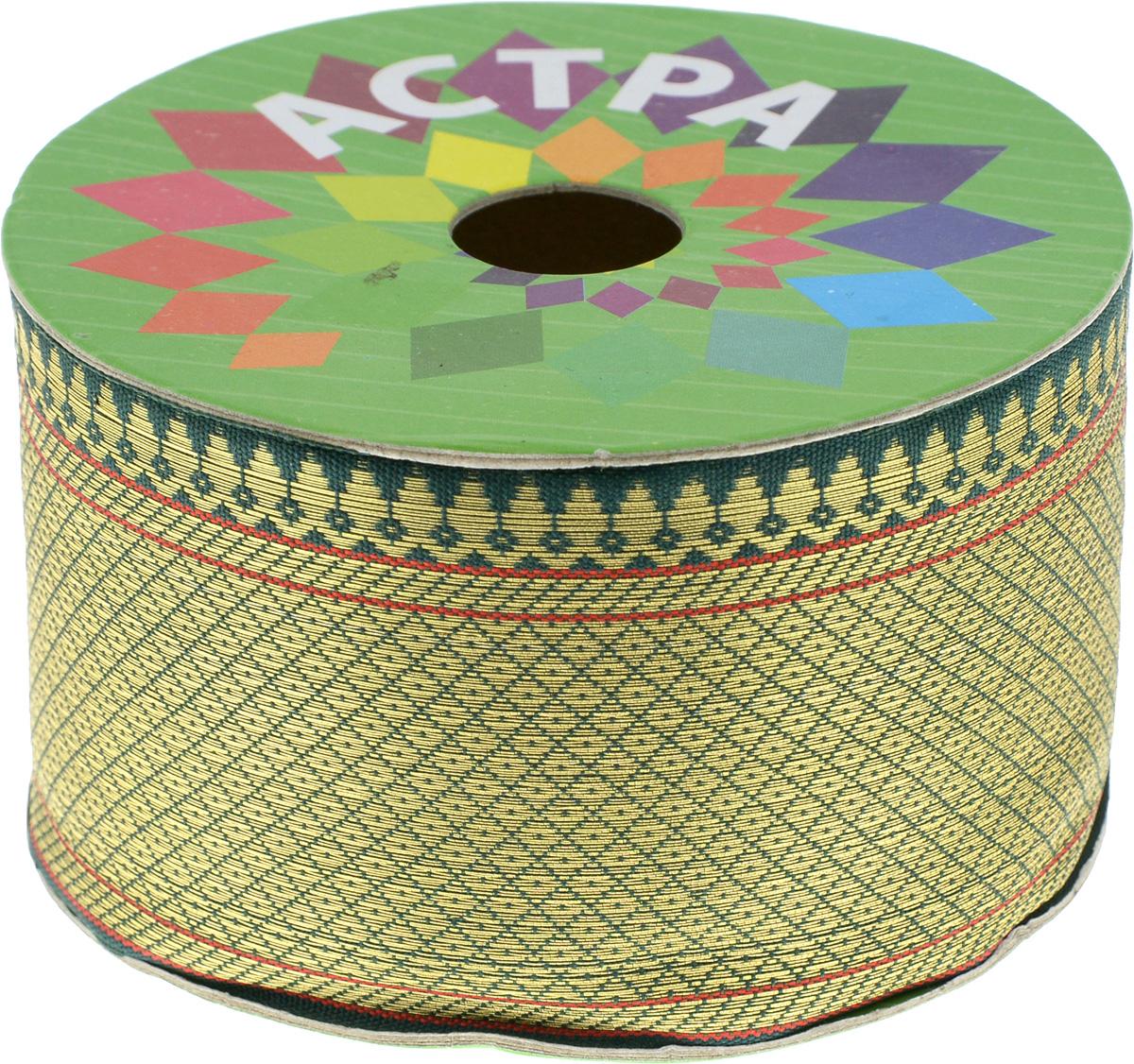 Тесьма декоративная Астра, цвет: зеленый, ширина 5,5 см, длина 8,2 м. 77034037703403_17DДекоративная тесьма Астра выполнена из текстиля и оформлена оригинальным орнаментом. Такая тесьма идеально подойдет для оформления различных творческих работ таких, как скрапбукинг, аппликация, декор коробок и открыток и многое другое. Тесьма наивысшего качества и практична в использовании. Она станет незаменимым элементом в создании рукотворного шедевра. Ширина: 5,5 см. Длина: 8,2 м.