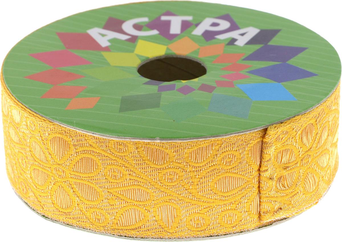 Тесьма декоративная Астра, цвет: желтый (61/62D), ширина 3 см, длина 9 м. 77034497703449_61/62DДекоративная тесьма Астра выполнена из текстиля и оформлена оригинальным орнаментом. Такая тесьма идеально подойдет для оформления различных творческих работ таких, как скрапбукинг, аппликация, декор коробок и открыток и многое другое. Тесьма наивысшего качества и практична в использовании. Она станет незаменимым элементом в создании рукотворного шедевра. Ширина: 3 см. Длина: 9 м.