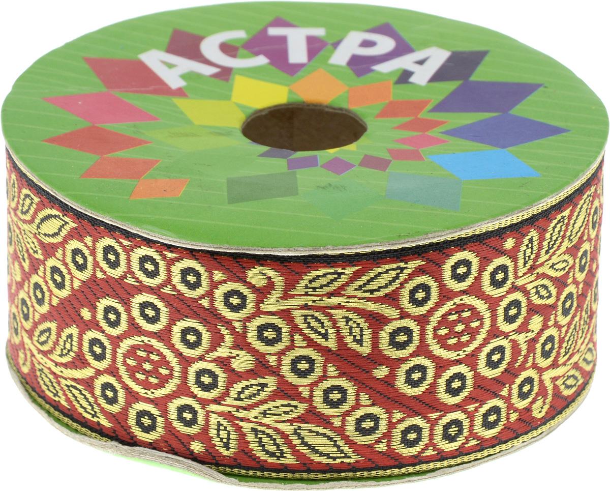 Тесьма декоративная Астра, цвет: красный (25), ширина 4 см, длина 9 м. 77034677703467_25Декоративная тесьма Астра выполнена из текстиля и оформлена оригинальным жаккардовым орнаментом. Такая тесьма идеально подойдет для оформления различных творческих работ таких, как скрапбукинг, аппликация, декор коробок и открыток и многое другое. Тесьма наивысшего качества и практична в использовании. Она станет незаменимым элементом в создании рукотворного шедевра. Ширина: 4 см. Длина: 9 м.