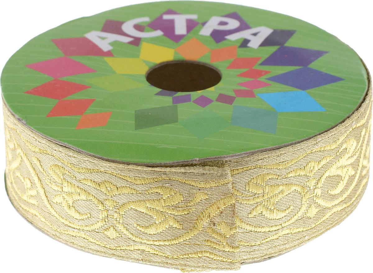 Тесьма декоративная Астра, цвет: золотой, ширина 3 см, длина 8,2 м. 77033417703341Декоративная тесьма Астра выполнена из текстиля и оформлена оригинальным орнаментом. Такая тесьма идеально подойдет для оформления различных творческих работ таких, как скрапбукинг, аппликация, декор коробок и открыток и многое другое. Тесьма наивысшего качества и практична в использовании. Она станет незаменимым элементом в создании рукотворного шедевра. Ширина: 3 см. Длина: 8,2 м.