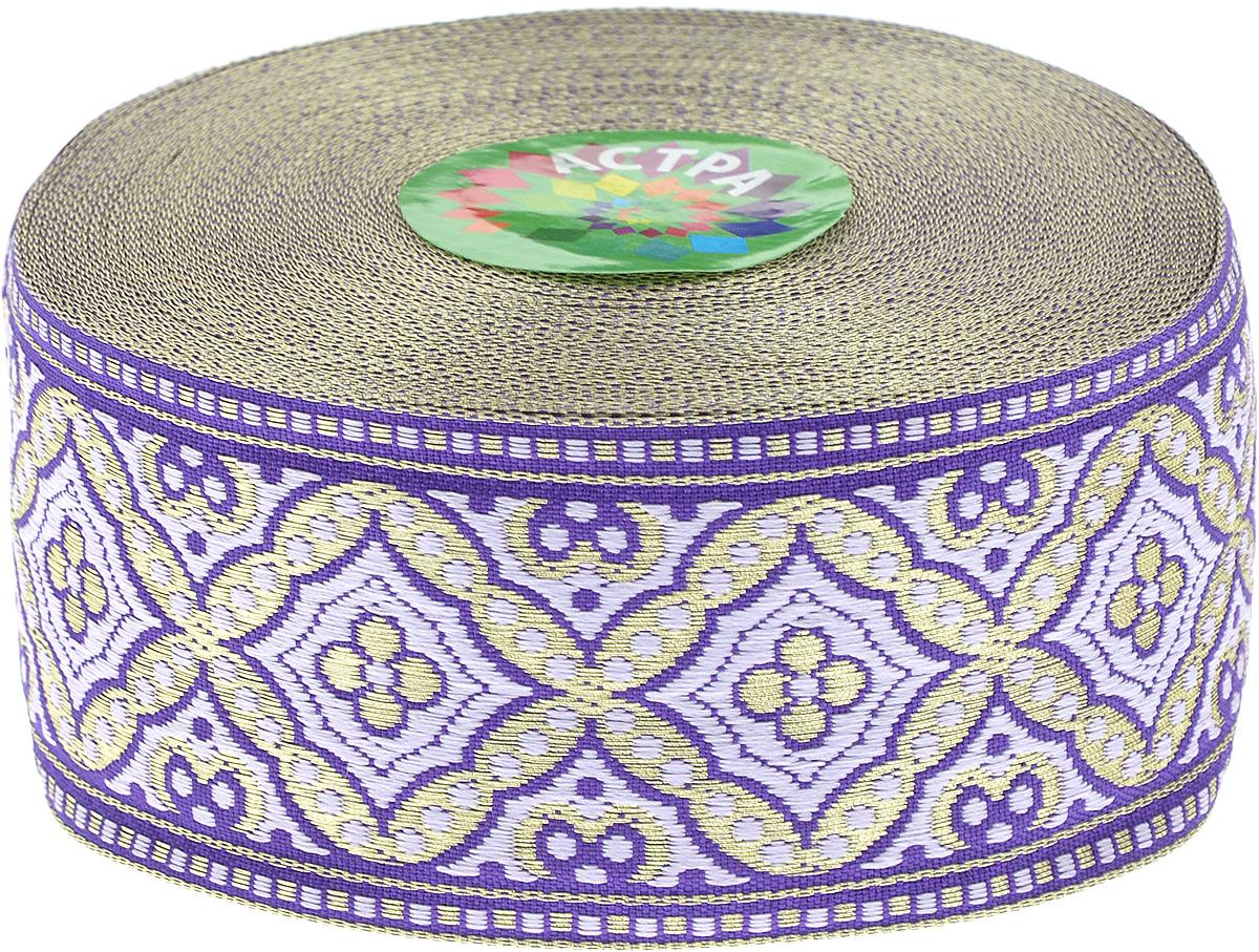 Тесьма декоративная Астра, цвет: фиолетовый, ширина 4,5 см, длина 16,4 м. 77034127703412Декоративная тесьма Астра выполнена из текстиля и оформлена оригинальным орнаментом. Такая тесьма идеально подойдет для оформления различных творческих работ таких, как скрапбукинг, аппликация, декор коробок и открыток и многое другое. Тесьма наивысшего качества и практична в использовании. Она станет незаменимым элементом в создании рукотворного шедевра. Ширина: 4,5 см. Длина: 16,4 м.