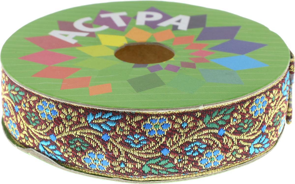 Тесьма декоративная Астра, цвет: бордовый, голубой (С17), ширина 2,5 см, длина 9 м. 77034347703434_С17Декоративная тесьма Астра выполнена из текстиля и оформлена оригинальным орнаментом. Такая тесьма идеально подойдет для оформления различных творческих работ таких, как скрапбукинг, аппликация, декор коробок и открыток и многое другое. Тесьма наивысшего качества и практична в использовании. Она станет незаменимым элементом в создании рукотворного шедевра. Ширина: 2,5 см. Длина: 9 м.