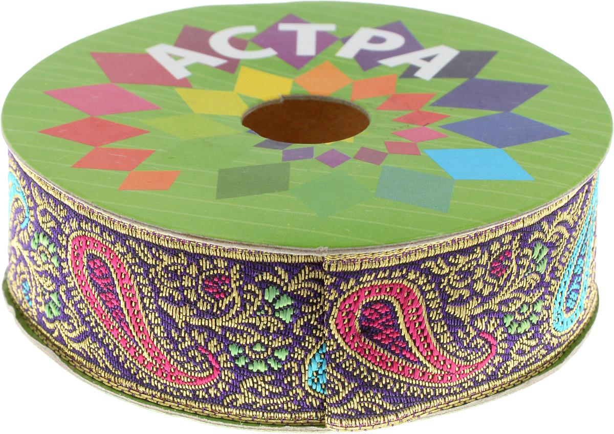 Тесьма декоративная Астра, цвет: темно-сиреневый (С6), ширина 3 см, длина 9 м. 77034237703423_C6Декоративная тесьма Астра выполнена из текстиля и оформлена оригинальным жаккардовым орнаментом. Такая тесьма идеально подойдет для оформления различных творческих работ таких, как скрапбукинг, аппликация, декор коробок и открыток и многое другое. Тесьма наивысшего качества и практична в использовании. Она станет незаменимым элементом в создании рукотворного шедевра.