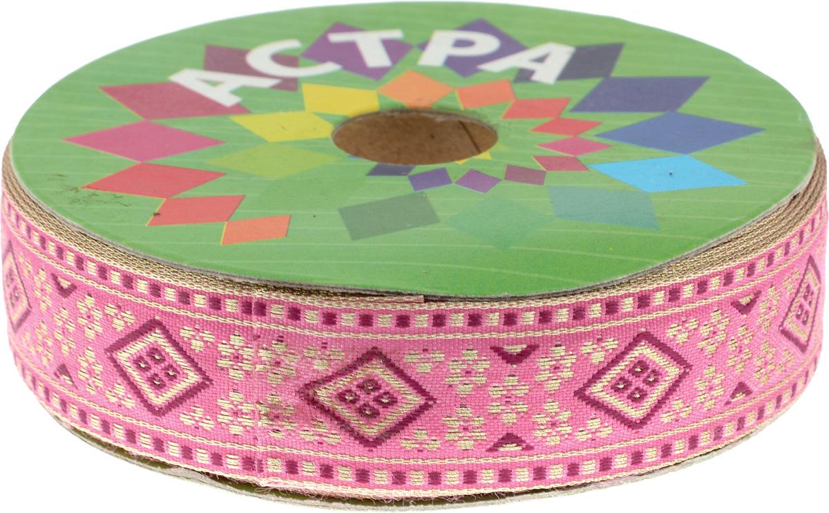 Тесьма декоративная Астра, цвет: розовый (А6), ширина 2,5 см, длина 16,4 м. 77033297703329_A6Декоративная тесьма Астра выполнена из текстиля и оформлена оригинальным орнаментом. Такая тесьма идеально подойдет для оформления различных творческих работ таких, как скрапбукинг, аппликация, декор коробок и открыток и многое другое. Тесьма наивысшего качества и практична в использовании. Она станет незаменимым элементом в создании рукотворного шедевра. Ширина: 2,5 см. Длина: 16,4 м.