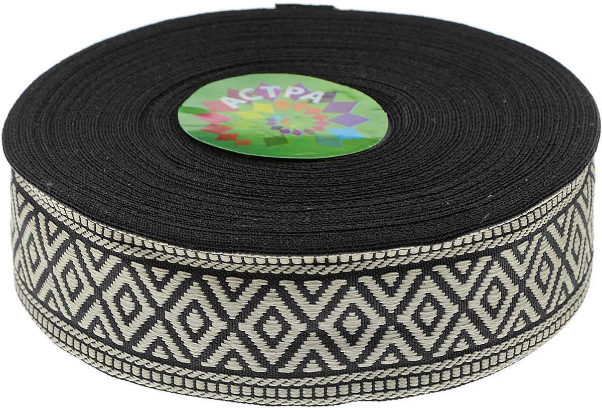 Тесьма декоративная Астра, цвет: черный, ширина 3 см, длина 16,4 м. 77033437703343Декоративная тесьма Астра выполнена из текстиля и оформлена оригинальным орнаментом. Такая тесьма идеально подойдет для оформления различных творческих работ таких, как скрапбукинг, аппликация, декор коробок и открыток и многое другое. Тесьма наивысшего качества и практична в использовании. Она станет незаменимым элементом в создании рукотворного шедевра. Ширина: 3 см. Длина: 16,4 м.