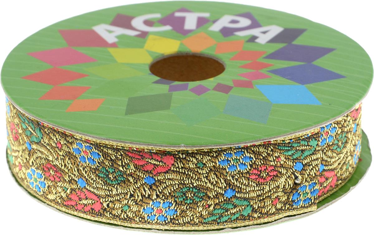 Тесьма декоративная Астра, цвет: коричневый (С19), ширина 2,5 см, длина 9 м. 77034347703434_С19Декоративная тесьма Астра выполнена из текстиля и оформлена оригинальным орнаментом. Такая тесьма идеально подойдет для оформления различных творческих работ таких, как скрапбукинг, аппликация, декор коробок и открыток и многое другое. Тесьма наивысшего качества и практична в использовании. Она станет незаменимым элементом в создании рукотворного шедевра. Ширина: 2,5 см. Длина: 9 м.