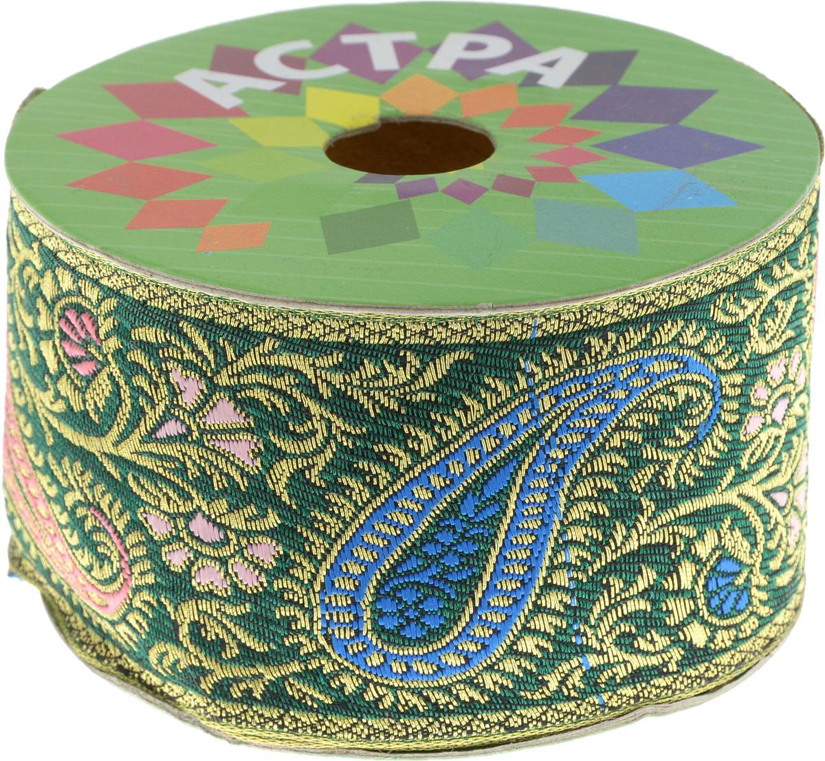 Тесьма декоративная Астра, цвет: зеленый (С4), ширина 6 см, длина 9 м. 77034657703465_C4Декоративная тесьма Астра выполнена из текстиля и оформлена оригинальным жаккардовым орнаментом. Такая тесьма идеально подойдет для оформления различных творческих работ таких, как скрапбукинг, аппликация, декор коробок и открыток и многое другое. Тесьма наивысшего качества и практична в использовании. Она станет незаменимым элементом в создании рукотворного шедевра. Ширина: 6 см. Длина: 9 м.