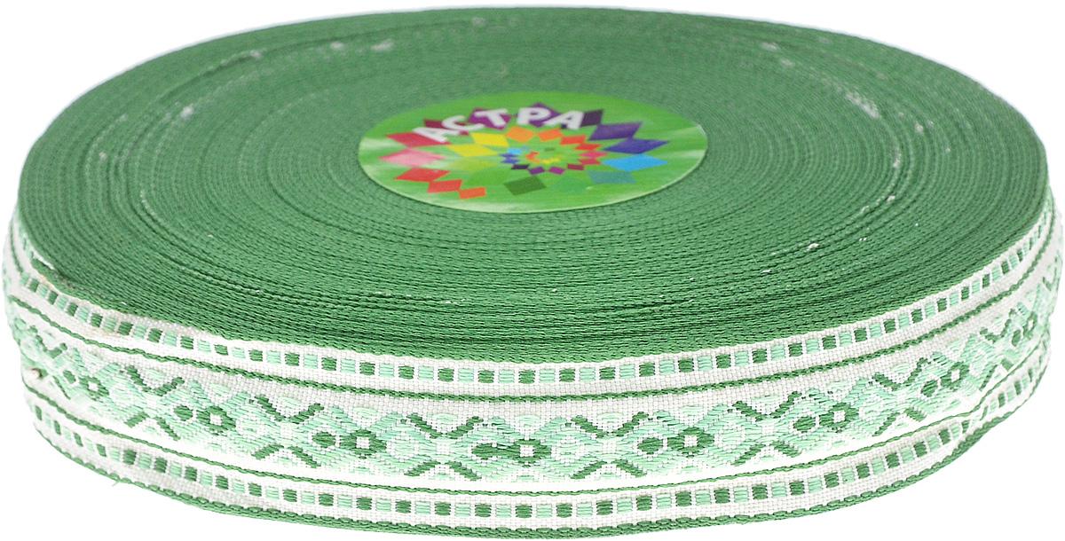 Тесьма декоративная Астра, цвет: зеленый, ширина 2 см, длина 16,4 м. 77034617703461Декоративная тесьма Астра выполнена из жаккарда и оформлена оригинальным орнаментом. Такая тесьма идеально подойдет для оформления различных творческих работ таких, как скрапбукинг, аппликация, декор коробок и открыток и многого другого. Тесьма наивысшего качества практична в использовании. Она станет незаменимым элементом в создании рукотворного шедевра. Ширина: 2 см. Длина: 16,4 м.