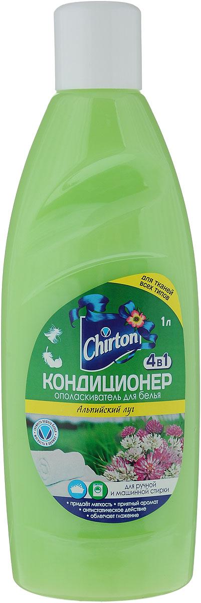 """Кондиционер-ополаскиватель для белья Chirton """"Альпийский луг"""", 1 л"""