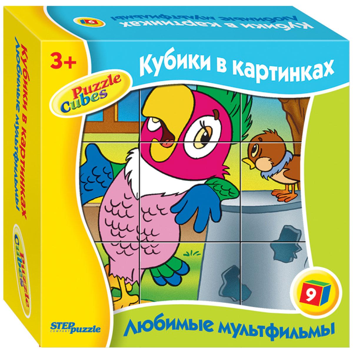 Step Puzzle Кубики Попугай Кеша87311С помощью кубиков Step Puzzle Попугай Кеша ребенок сможет собрать целых шесть красочных картинок с героями из любимых мультфильмов. Игра с кубиками развивает зрительное восприятие, наблюдательность, мелкую моторику рук и произвольные движения. Ребенок научится складывать целостный образ из частей, определять недостающие детали изображения. Это прекрасный комплект для развлечения и времяпрепровождения с пользой для малыша.