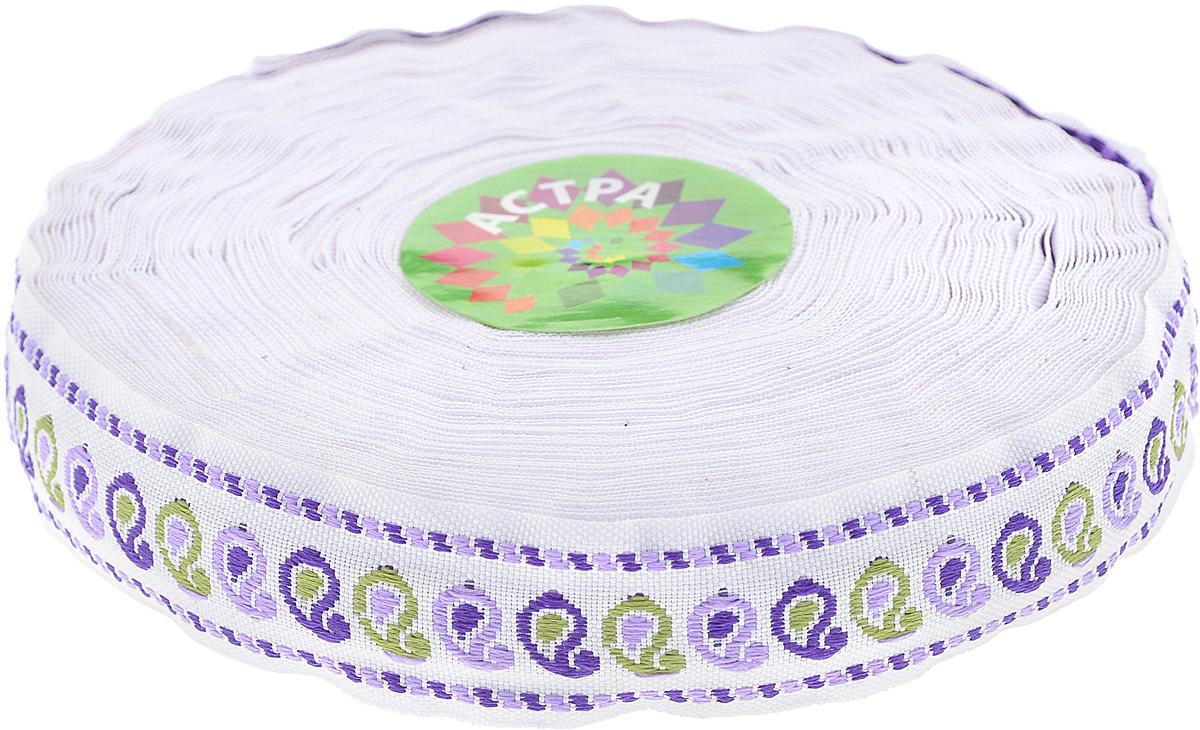 Тесьма декоративная Астра, цвет: фиолетовый, ширина 2 см, длина 16,4 м. 77032987703298Декоративная тесьма Астра выполнена из текстиля и оформлена оригинальным орнаментом. Такая тесьма идеально подойдет для оформления различных творческих работ таких, как скрапбукинг, аппликация, декор коробок и открыток и многое другое. Тесьма наивысшего качества и практична в использовании. Она станет незаменимым элементом в создании рукотворного шедевра. Ширина: 2 см. Длина: 16,4 м.