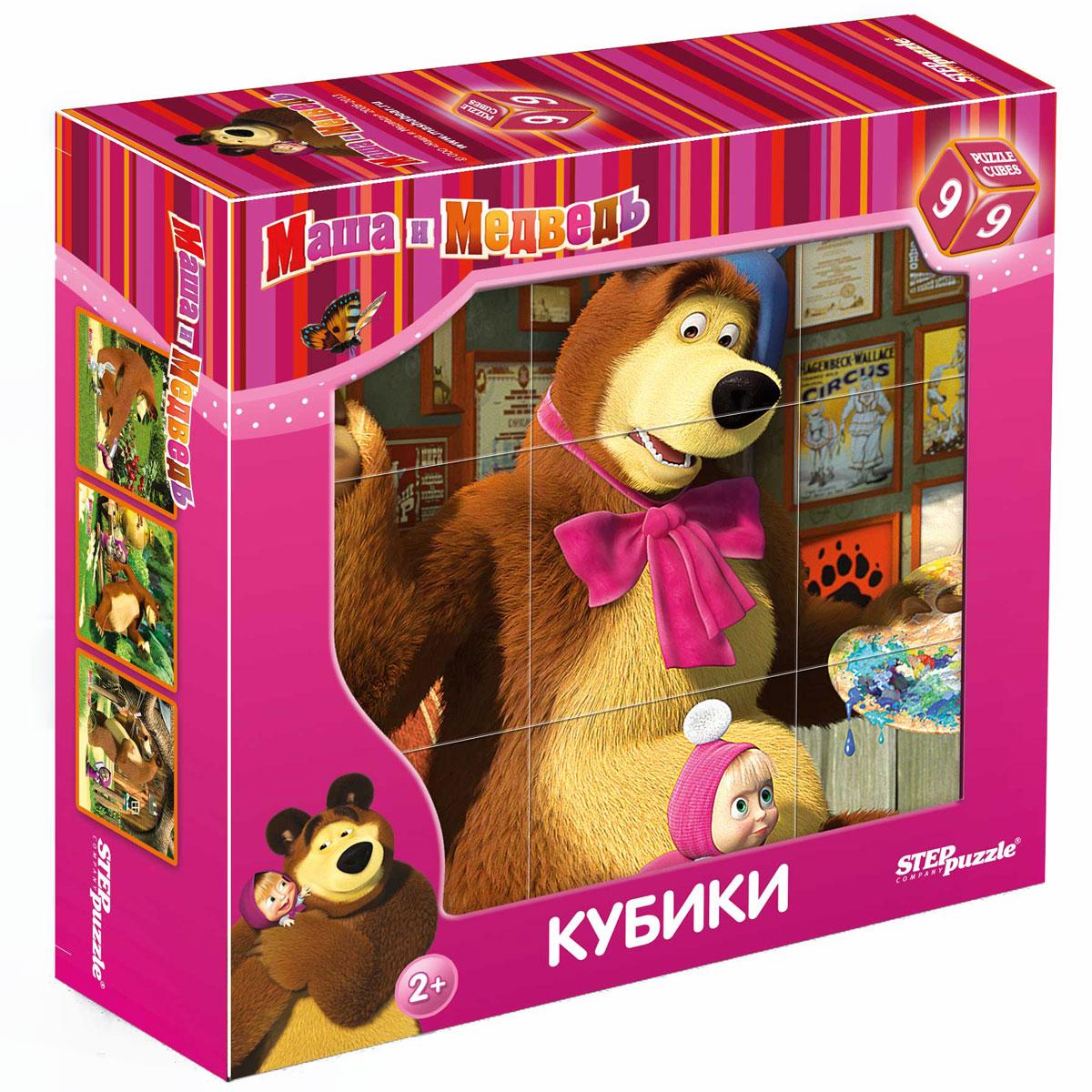 Step Puzzle Кубики Маша и Медведь Художники87133С помощью кубиков Step Puzzle Маша и Медведь. Художники ребенок сможет собрать целых шесть красочных картинок с любимыми героями мультсериала Маша и Медведь. Игра с кубиками развивает зрительное восприятие, наблюдательность, мелкую моторику рук и произвольные движения. Ребенок научится складывать целостный образ из частей, определять недостающие детали изображения. Это прекрасный комплект для развлечения и времяпрепровождения с пользой для малыша.