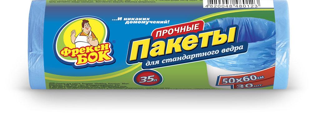 Пакеты для мусора Фрекен Бок, цвет: синий, 35 л, 50 х 60 см, 30 шт16114557Прочные пакеты для мусора, предназначены для стандартного мусорного ведра
