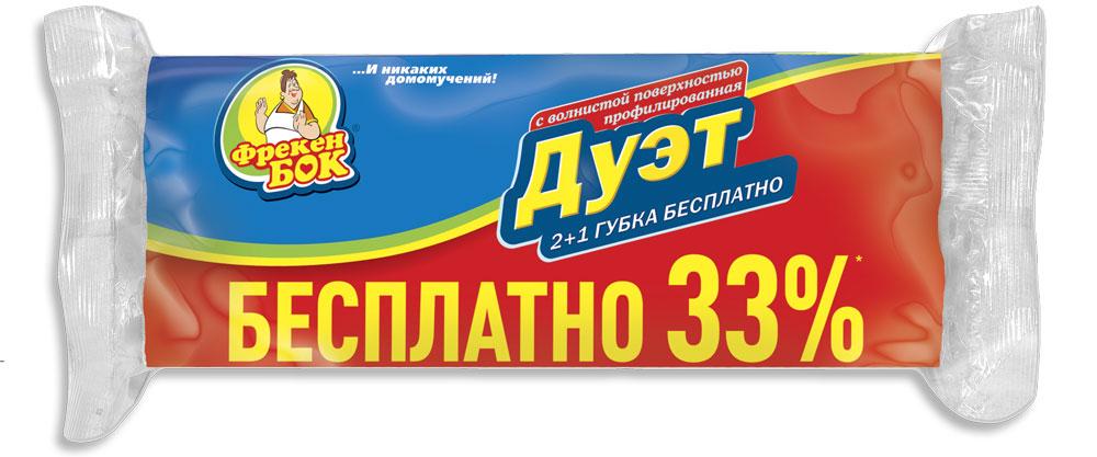 """Губка для уборки Фрекен Бок """"Дуэт"""", 2+1 15104620"""