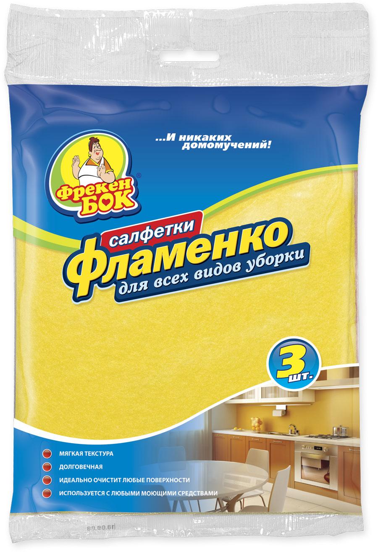 Салфетка для уборки Фрекен Бок Фламенко, 3 шт18203355Салфетки из вискозы для всех видов уборки, не оставляют разводов и ворсинок, хорошо впитывают жидкость, прекрасно стираются. Могут использоваться с любыми моющими средствами