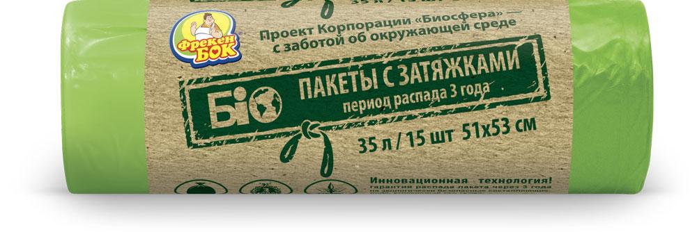 "Пакеты для мусора Фрекен Бок ""Био"", с завязками, цвет: зеленый, 35 л, 15 шт 16115660"
