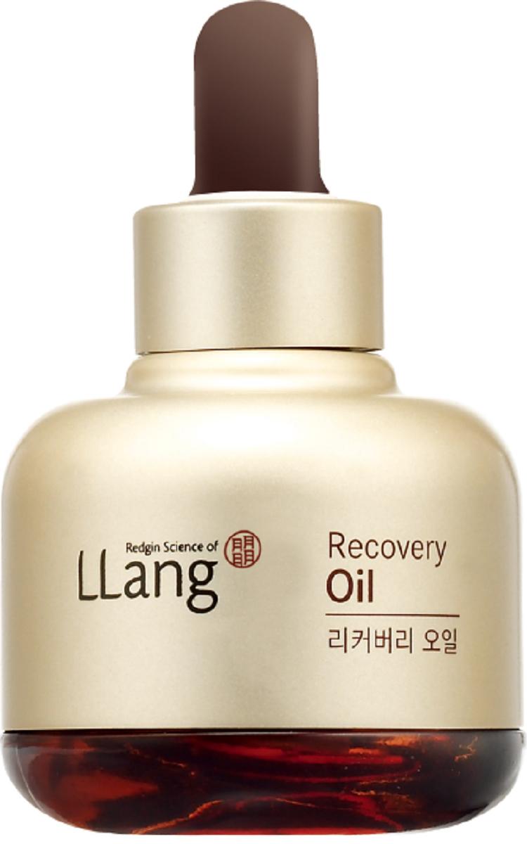 Llang Масло-сыворотка восстанавливающее с экстрактом женьшеня, 30 мл.PD000417A1Восстанавливающее масло для сухой, грубой кожи.Невесомая,быстро впитывающаяся текстура cодержит масло красного женьшеня,которое омолаживает и освежает кожу.Концентрированные ингредиенты красного женьшеня быстро успокаивают кожу,сохраняя ее влажной и мягкой. Масло стимулирует обновление клеток, придает интенсивное питание и увлажнение.