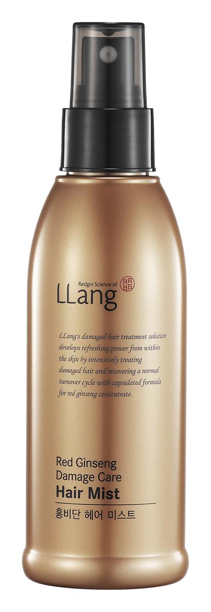 Llang Тоник-мист для поврежденных волос с красным женьшенем, 150 млPD000722A1Тоник-мист прекрасно увлажняет и тонизирует сухие, поврежденные волосы. Экстракт вытяжки 6-летнего красного женьшеня в составе миста содержит целый комплекс витаминов, аминокислот, эфирных масел, благотворно влияющих на здоровье волос, волосы становятся блестящими, мягкими и шелковистыми. Тоник-мист может применяться как на сухие, так и на влажные волосы. Использование миста после мытья волос защитит их от агрессивного влияния сухого воздуха фена при сушке, а также укладки волос щипцами для завивки и пр. Тоник-мист станет отличным дополнительным увлажняющим средством по уходу за волосами в межсезонье, когда волосы становятся более уязвимыми к неблагоприятному воздействию окружающей среды и резким изменениям климатических условий.