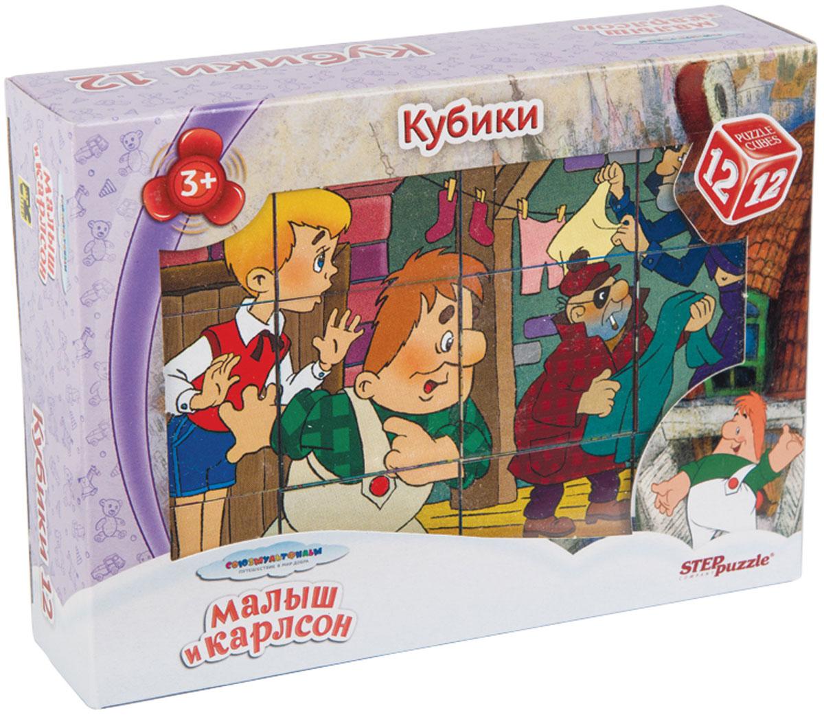 Step Puzzle Кубики Малыш и Карлсон87342С помощью кубиков Step Puzzle ребенок сможет собрать целых шесть красочных картинок с любимыми героями мультфильма Малыш и Карлсон. Наборы из 12 кубиков - для тех, кто освоил навык сборки картинки из 9 кубиков. Заложенный дидактический принцип От простого к сложному позволит ребёнку поверить в свои силы. А герои популярных мультфильмов сделают кубики любимой игрушкой. Игра с кубиками развивает зрительное восприятие, наблюдательность, мелкую моторику рук и произвольные движения. Ребенок научится складывать целостный образ из частей, определять недостающие детали изображения. Это прекрасный комплект для развлечения и времяпрепровождения с пользой для малыша.