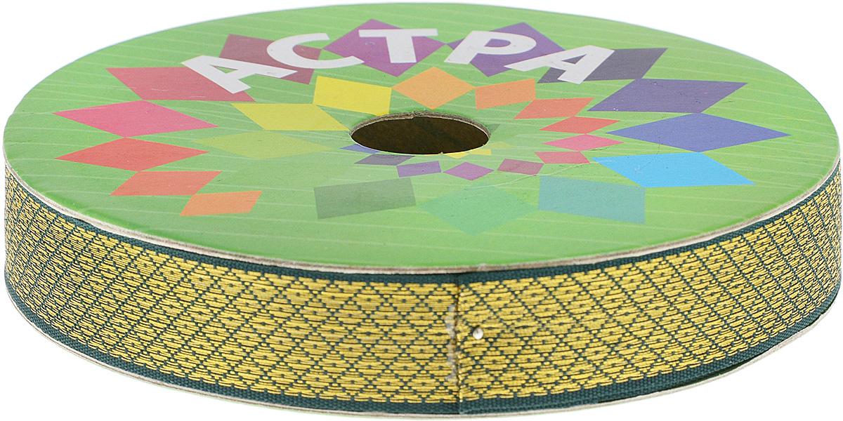Тесьма декоративная Астра, цвет: золотой, зеленый (17D), ширина 2 см, длина 25 м. 77034167703416_17DДекоративная тесьма Астра выполнена из текстиля и оформлена оригинальным жаккардовым орнаментом. Такая тесьма идеально подойдет для оформления различных творческих работ таких, как скрапбукинг, аппликация, декор коробок и открыток и многое другое. Тесьма наивысшего качества и практична в использовании. Она станет незаменимым элементом в создании рукотворного шедевра. Ширина: 2 см. Длина: 25 м.