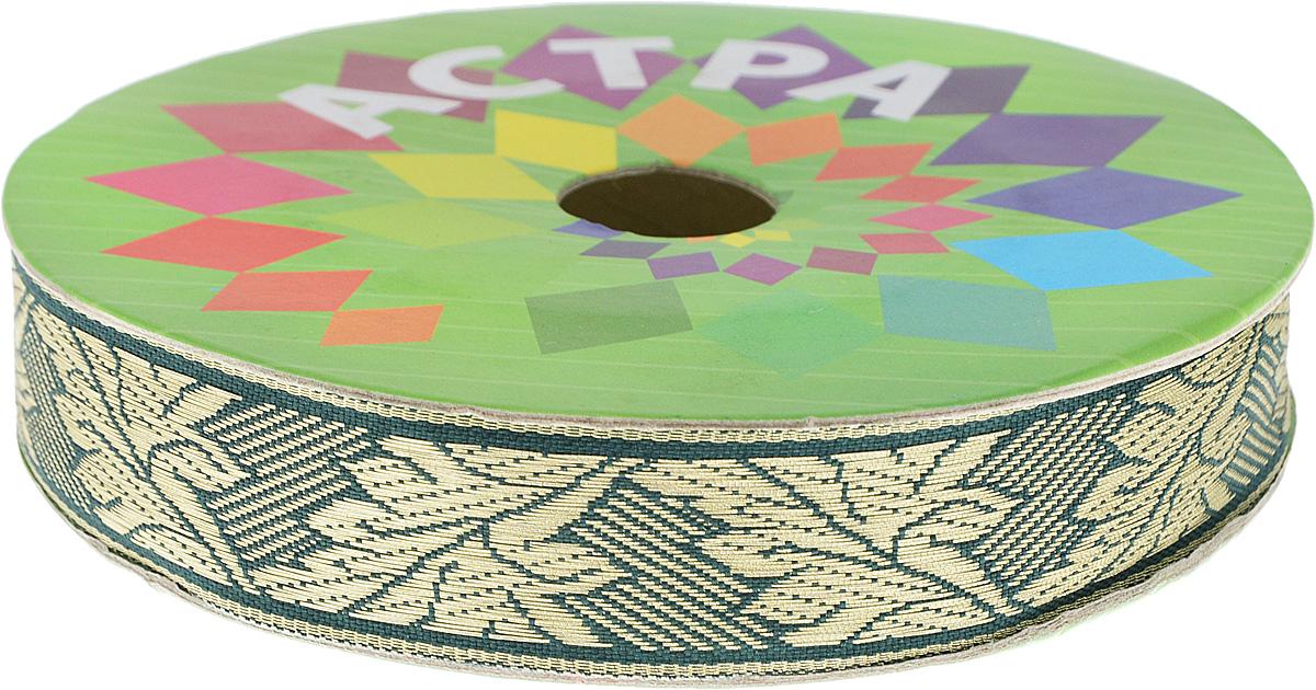 Тесьма декоративная Астра, цвет: золотой, зеленый (17D), ширина 2 см, длина 16,4 м. 77034197703419_17DДекоративная тесьма Астра выполнена из текстиля и оформлена оригинальным жаккардовым орнаментом. Такая тесьма идеально подойдет для оформления различных творческих работ таких, как скрапбукинг, аппликация, декор коробок и открыток и многое другое. Тесьма наивысшего качества и практична в использовании. Она станет незаменимым элементом в создании рукотворного шедевра. Ширина: 2 см. Длина: 25 м.