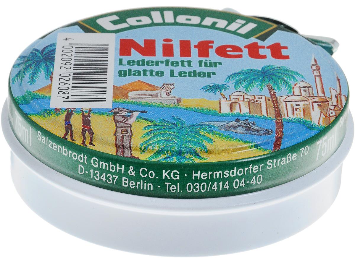 Жир для гладкой кожи Collonil Nilfett, 75 мл6083 000Масло (жир) для кожи в твердой форме. Делает гладкую кожу водоотталкивающей, прочной и мягкой. Предотвращает пересыхание кожи и появление трещин, позволяет продлить срок службы обуви в любых погодных условиях.