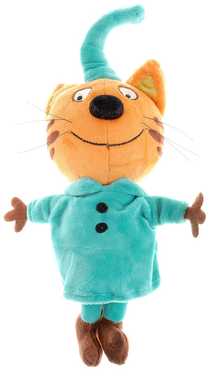 Три кота Мягкая игрушка КомпотV92305/16Мягкая игрушка из любимого мультфильма 3 Кота. Один из героев Компот ростом 16 см расскажет свои фразы и споет песенку.