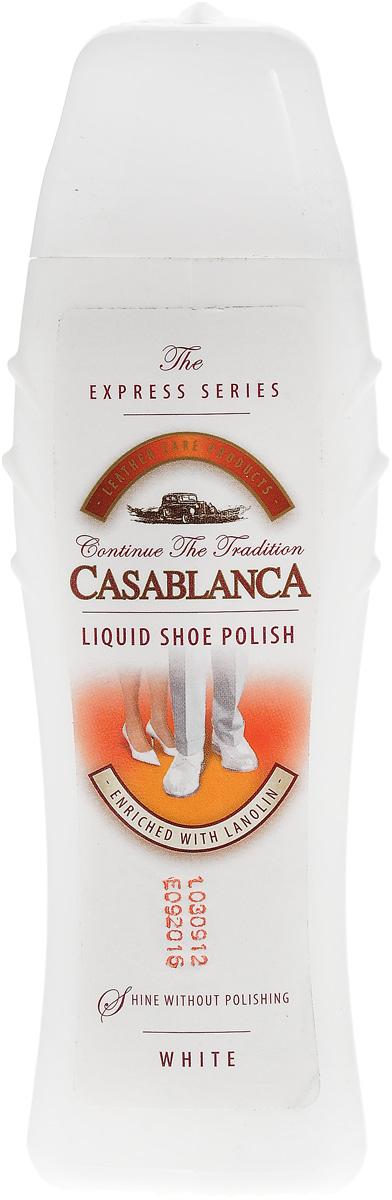 Жидкий блеск для обуви Casablanca белый1204Мгновенное придание блеска одним движением. Отлично смягчает кожу, благодаря новой формуле, обогащенной ланолином и воском. Высококачественные элементы создают надежный защитный слой.