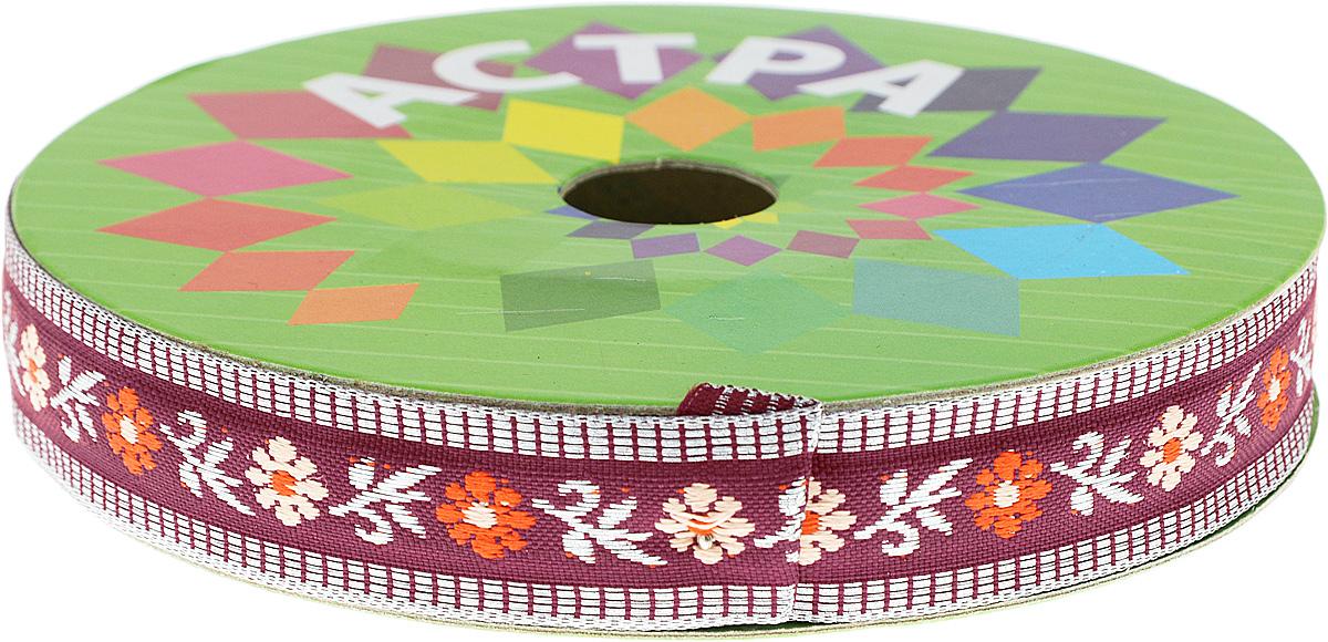 Тесьма декоративная Астра, цвет: малиновый, ширина 1,8 см, длина 16,4 м. 7703263_27703263_2Декоративная тесьма Астра выполнена из текстиля и оформлена оригинальным орнаментом. Такая тесьма идеально подойдет для оформления различных творческих работ таких, как скрапбукинг, аппликация, декор коробок и открыток и многое другое. Тесьма наивысшего качества и практична в использовании. Она станет незаменимом элементов в создании рукотворного шедевра. Ширина: 1,8 см. Длина: 16,4 м.