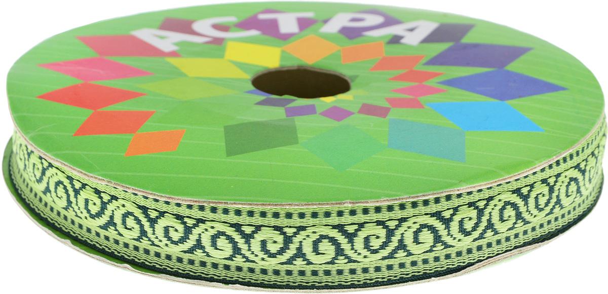Тесьма декоративная Астра, цвет: зеленый, ширина 1,8 см, длина 16,4 м. 7703260_37703260_3Декоративная тесьма Астра выполнена из жаккарда и оформлена оригинальным орнаментом. Такая тесьма идеально подойдет для оформления различных творческих работ таких, как скрапбукинг, аппликация, декор коробок и открыток и многого другого. Тесьма наивысшего качества практична в использовании. Она станет незаменимым элементом в создании рукотворного шедевра. Ширина: 1,8 см. Длина: 16,4 м.