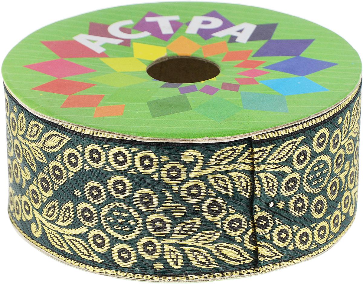 Тесьма декоративная Астра, цвет: зеленый (17), ширина 4 см, длина 9 м. 77034677703467_17Декоративная тесьма Астра выполнена из текстиля и оформлена оригинальным жаккардовым орнаментом. Такая тесьма идеально подойдет для оформления различных творческих работ таких, как скрапбукинг, аппликация, декор коробок и открыток и многое другое. Тесьма наивысшего качества и практична в использовании. Она станет незаменимым элементом в создании рукотворного шедевра. Ширина: 4 см. Длина: 9 м.