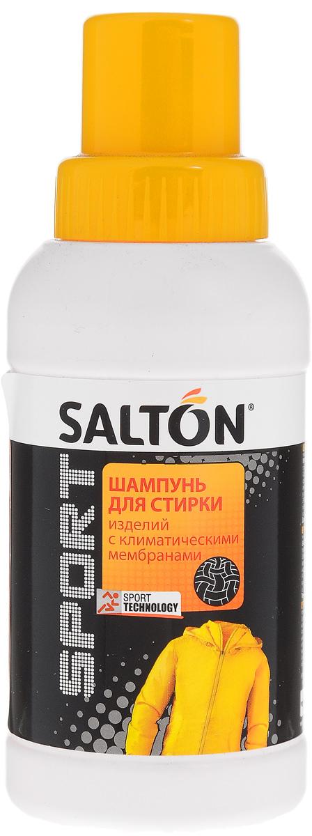 Шампунь Salton Sport для стирки изделий с климатическими мембранами, 250 мл52013200Шампунь Salton Sport предназначен для стирки спортивных изделий с климатическими мембранами, а также вискозы, эластана, микрофазера, полиэстера, стрейча. Специальная комбинация действующих веществ, глубоко проникая в волокна, бережно и эффективно удаляет загрязнения и устраняет неприятные запахи. Шампунь подходит для ручной и машинной стирки. Не применять с ополаскивателем для белья. Характеристики: Состав: менее 5%: амфотерные ПАВ, дисперсионный полимер, гидроксид натрия, хлорид натрия, отдушка, консервант; 5% и более, но менее 15%: анионные ПАВ, неионогенные ПАВ; более 30%: вода. Объем: 250 мл. Размер упаковки: 6 см х 6 см х 16 см. Артикул: 52013200. Товар сертифицирован. УВАЖАЕМЫЕ КЛИЕНТЫ! Обращаем ваше внимание на возможные изменения в дизайне упаковки. Качественные характеристики товара и его размеры остаются неизменными. Поставка осуществляется в зависимости от наличия на складе.