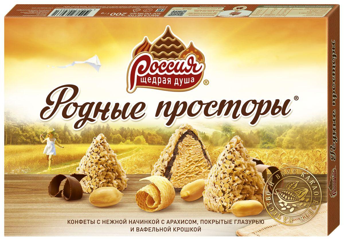 Родные просторы конфеты с арахисом, 200 г