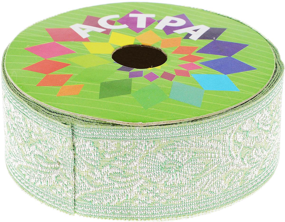 Тесьма декоративная Астра, цвет: салатовый (11), ширина 4 см, длина 9 м. 77034457703445_11Декоративная тесьма Астра выполнена из текстиля и оформлена оригинальным жаккардовым орнаментом. Такая тесьма идеально подойдет для оформления различных творческих работ таких, как скрапбукинг, аппликация, декор коробок и открыток и многое другое. Тесьма наивысшего качества и практична в использовании. Она станет незаменимым элементом в создании рукотворного шедевра. Ширина: 4 см. Длина: 9 м.
