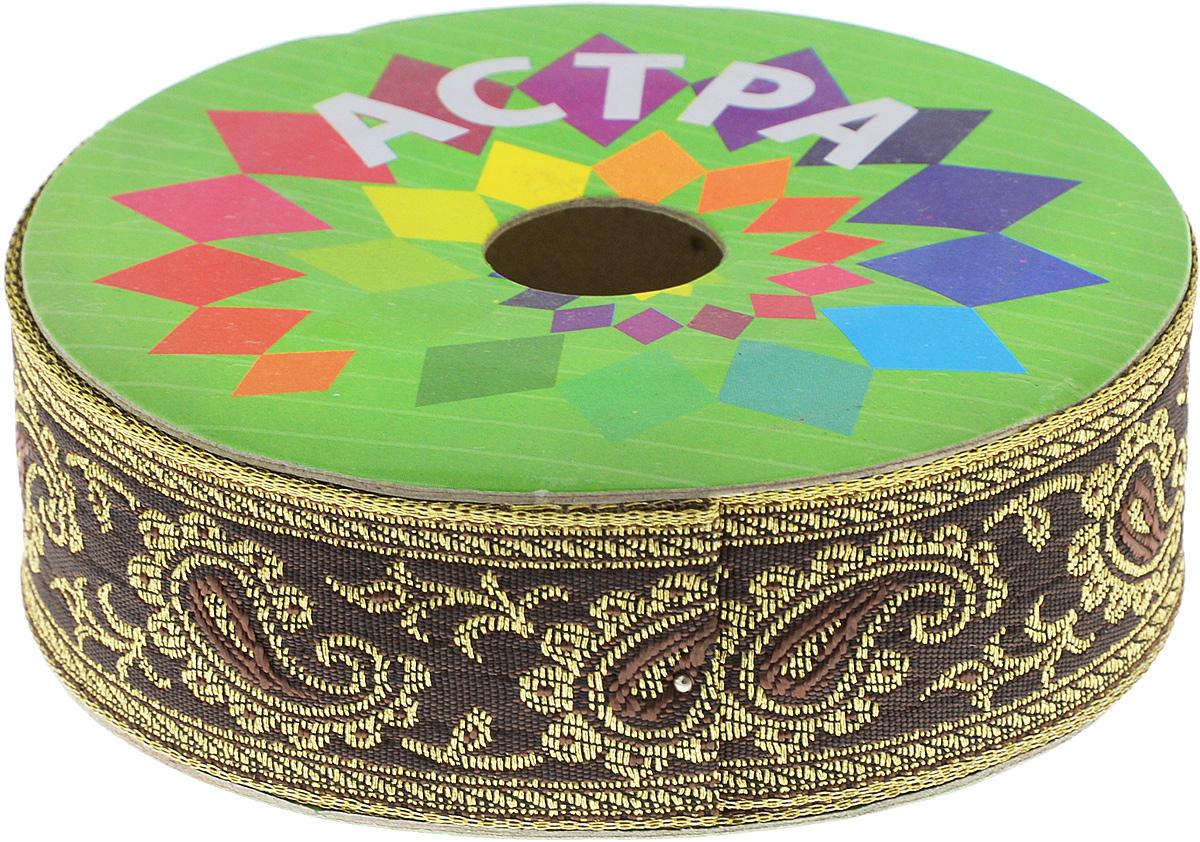 Тесьма декоративная Астра, цвет: коричневый (407), ширина 3 см, длина 9 м. 77034487703448_407Декоративная тесьма Астра выполнена из текстиля и оформлена оригинальным орнаментом. Такая тесьма идеально подойдет для оформления различных творческих работ таких, как скрапбукинг, аппликация, декор коробок и открыток и многое другое. Тесьма наивысшего качества и практична в использовании. Она станет незаменимым элементом в создании рукотворного шедевра. Ширина: 3 см. Длина: 9 м.