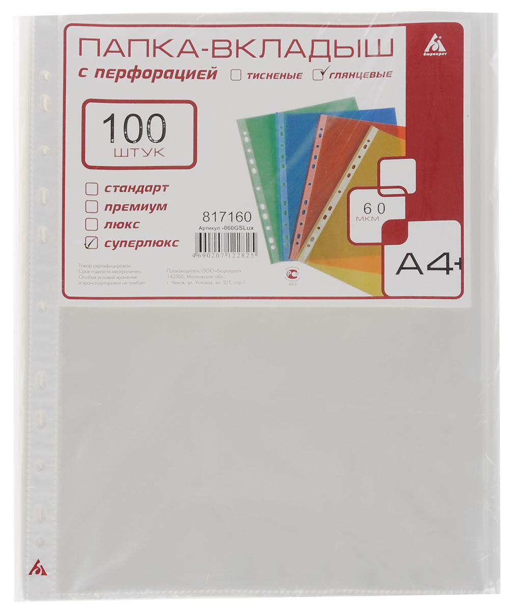 Бюрократ Папка-вкладыш с перфорацией СуперЛюкс 100 шт 817160817160Тисненая папка-вкладыш Бюрократ формата А4+ с перфорацией предназначена для подшивки бумаг в архивные папки без перфорирования дыроколом. В комплект входит 100 папок-вкладышей. Каждая папка изготовлена из качественного материала. С такой папкой все ваши документы будут всегда в безопасности.
