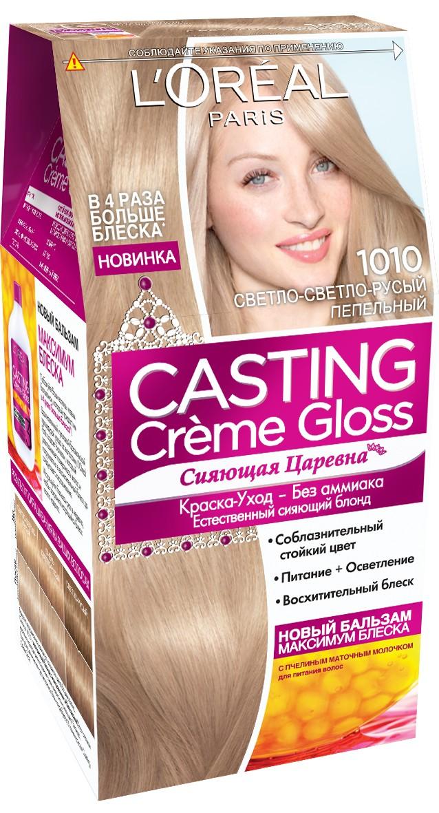 LOreal Paris Краска для волос Casting Creme Gloss без аммиака, оттенок 1010, Светло-светло-русый пепельный, 254 млA5777028Уникальная бережная формула краски-ухода воссоздает все богатство естественных светлых оттенков, создавая соблазнительный цвет, полный сияющих переливов. В результате окрашивания поверхность волоса разглаживается, благодаря чему появляется восхитительное сияние и суперблеск.