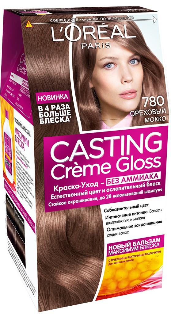 LOreal Paris Стойкая краска-уход для волос Casting Creme Gloss без аммиака, оттенок 780, Ореховый МоккоA8862428Окрашивание волос превращается в настоящую процедуру ухода, сравнимую с оздоровлением волос в салоне красоты. Уникальный состав краски во время окрашивания защищает структуру волос от повреждения, одновременно ухаживая и разглаживая их по всей длине. Сохранить и усилить эффект шелковых блестящих волос после окрашивания позволит использование Нового бальзама Максимум Блеска, обогащенного пчелинным маточным молочком, который питает и разглаживает волосы, придавая им в 4 раза больше блеска неделю за неделей. В состав упаковки входит: красящий крем без аммиака (48 мл), тюбик с проявляющим молочком (72 мл), флакон с бальзамом для волос «Максимум Блеска» (60 мл), пара перчаток, инструкция по применению.