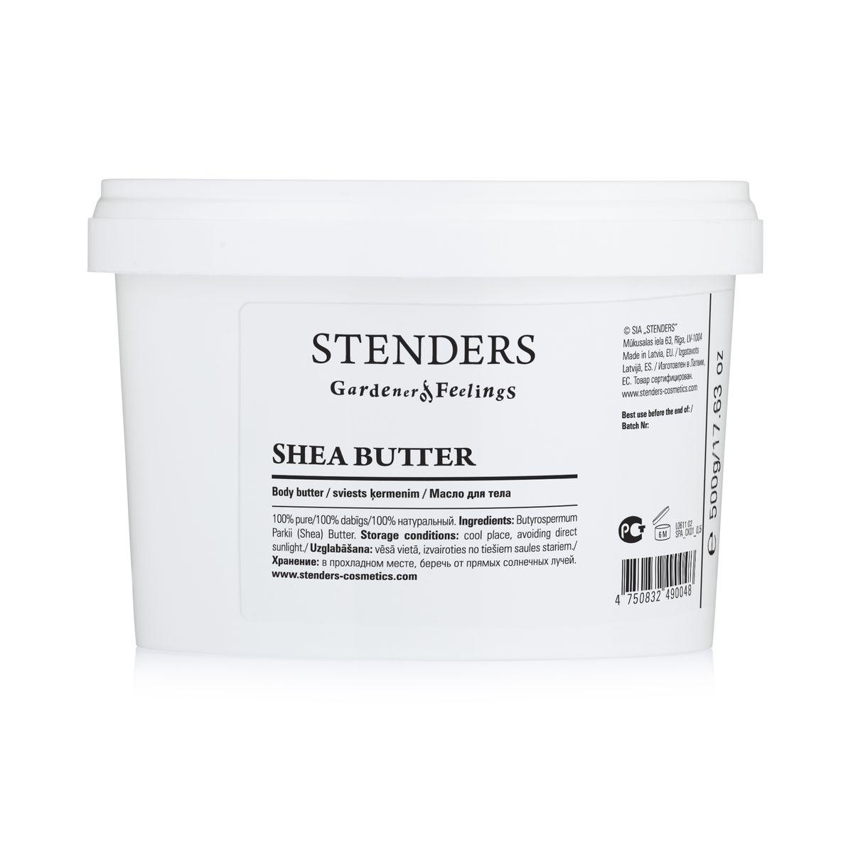 Stenders Масло Ши о,5 кг