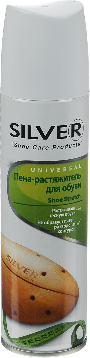 Пена-растяжитель для обуви Silver, 150 млSG3001-00Пена-растяжитель для обуви Silver быстро и эффективно решает проблему тесной или неудобной обуви. Может применяться для всех типов обуви из кожи, замши и нубука. Не образует пятен, разводов и контуров. Товар сертифицирован.