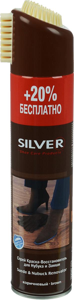 Краска-восстановитель Silver, для нубука и замши, цвет: коричневый, 300 млSB1002-02Спрей краска-восстановитель Silver для нубука и замши защищает, восстанавливает потертые места, обеспечивает стойкое и равномерное окрашивание. Обладает водоотталкивающими свойствами. Для очистки обуви на крышке флакона предусмотрена специальная щетка. Товар сертифицирован.