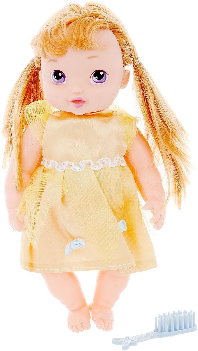 Shantou City Кукла озвученная M755-H30020M755-H30020Кукла пупс в образе девочки блондинки имеет ярко выраженные глаза, что прибавляет ей реалистичности. Особенностью куклы является звуковая характеристика. Милый дизайн и золотистые волосы куколки не оставят равнодушной маленькую принцессу. Одета в красивое сарафанное платье в ярких тонах, с формой сердечка на поясе. Куклу можно причесывать, а также играть с ней в сюжетные игры.